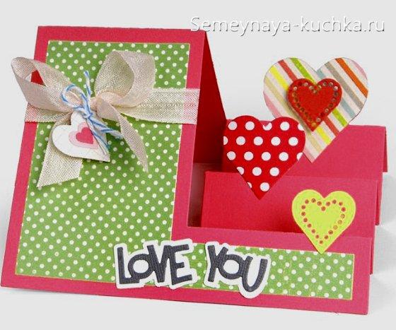 объемные открытки на День Влюбленных своими руками