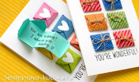 новые открытки на День Влюбленных