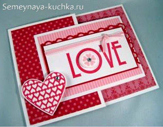 открытки на День Влюбленных складные