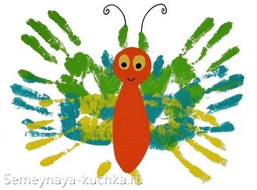 рисунки ладошками бабочка