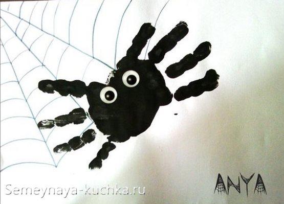 рисунки ладошками паук