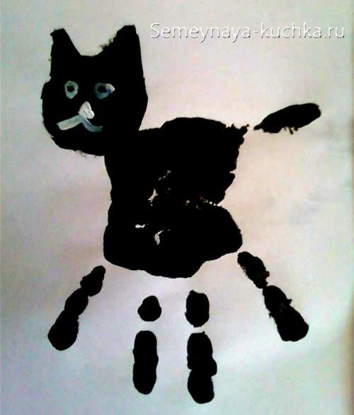 рисунки ладошками кошка
