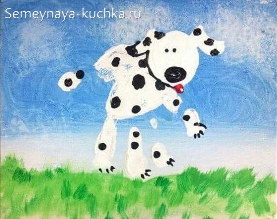 рисунки ладошками собака