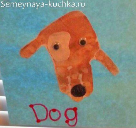 рисование ладошками в детском саду собака