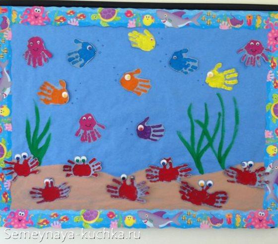 рисование ладошками морская тема рыбы