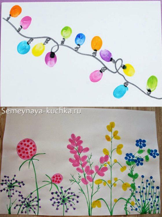 рисование пальчиками детские рисунки