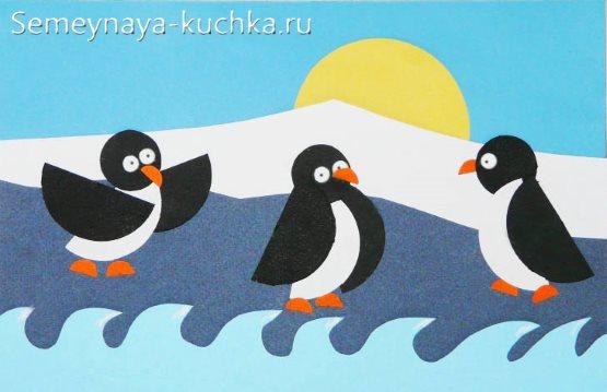 аппликации птицы пингвин