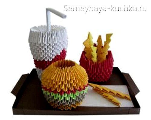 поделки из модульного оригами еда