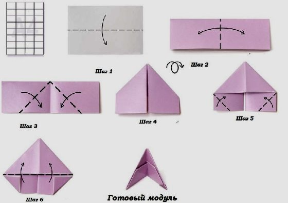 поделки из модульного оригами схема сборки