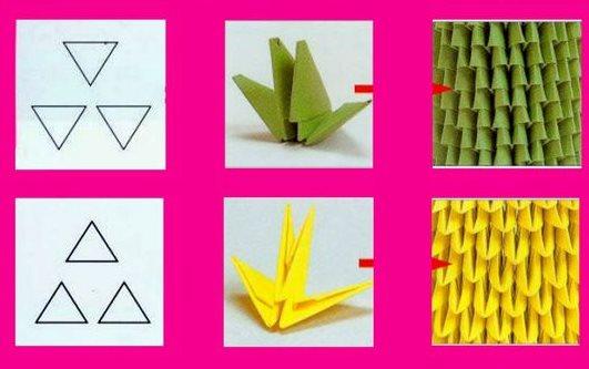 как собирать модульное оригами