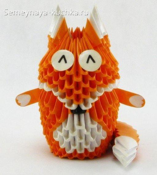 поделки из модульного оригами лисичка