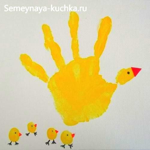 рисование ладошками с детьми