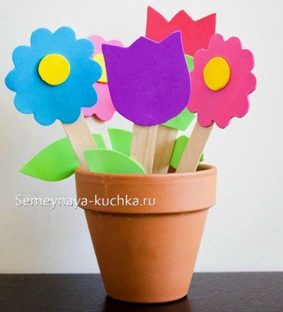 поделка цветы для детского сада