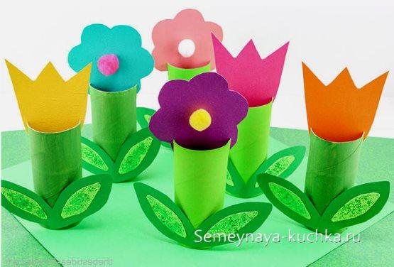 поделка цветы из рулончиков