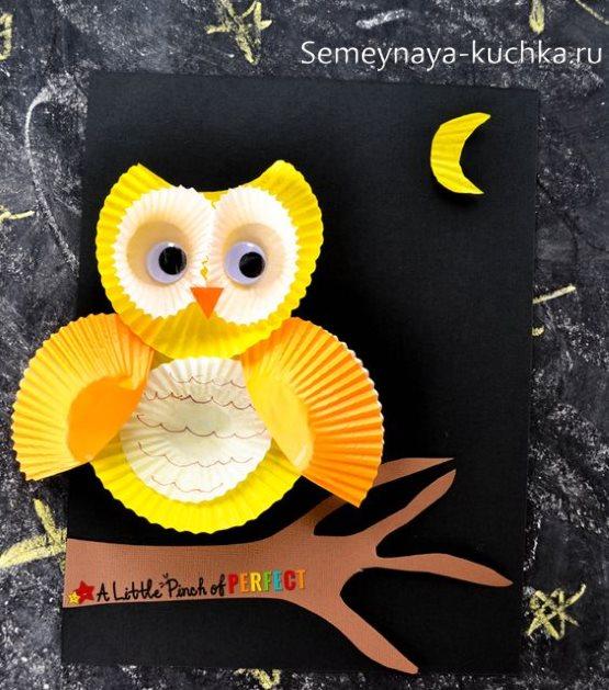 поделка сова аппликация для детского сада