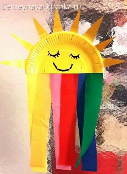 поделка радуга и солнце в детский сад