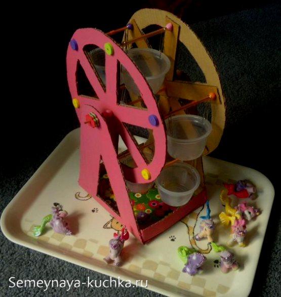 поделки колесо обозрения для девочек