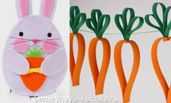 поделка заяц для девочек