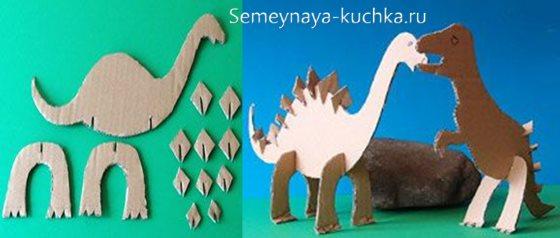 динозавры из картона поделки для мальчиков