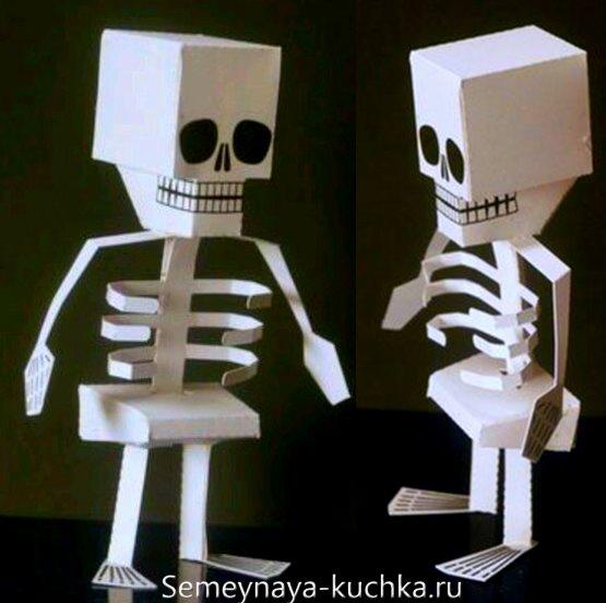 скелет из бумаги для мальчиков