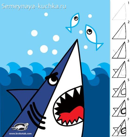 как нарисовать акулу для мальчиков
