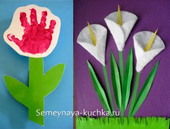 поделка цветы из бумаги