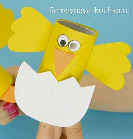 как сделать цыпленка из бумаги и рулончика