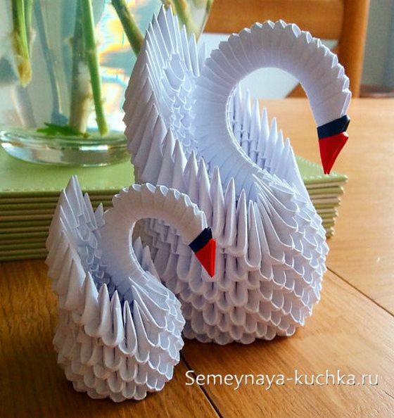 лебедь из модульного оригами