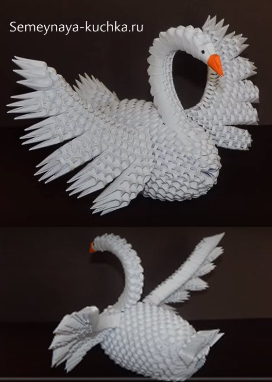 лебедь бумажный из модульного оригами
