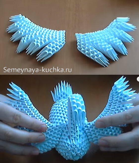 лебедь из бумажных модулей