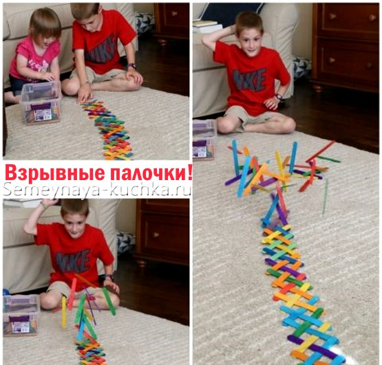 занятия для мальчика игра