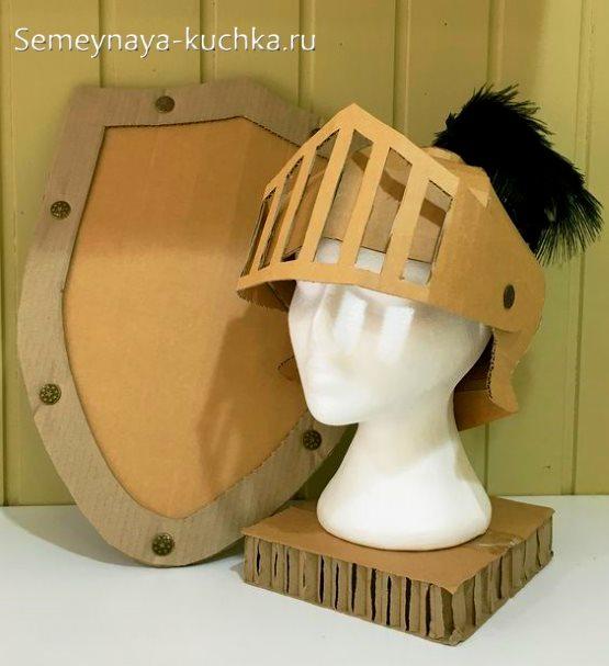 рыцарский шлем из картона