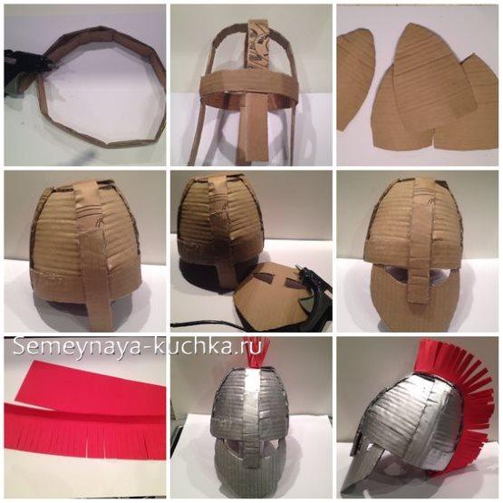 Шлем на рыцаря своими руками