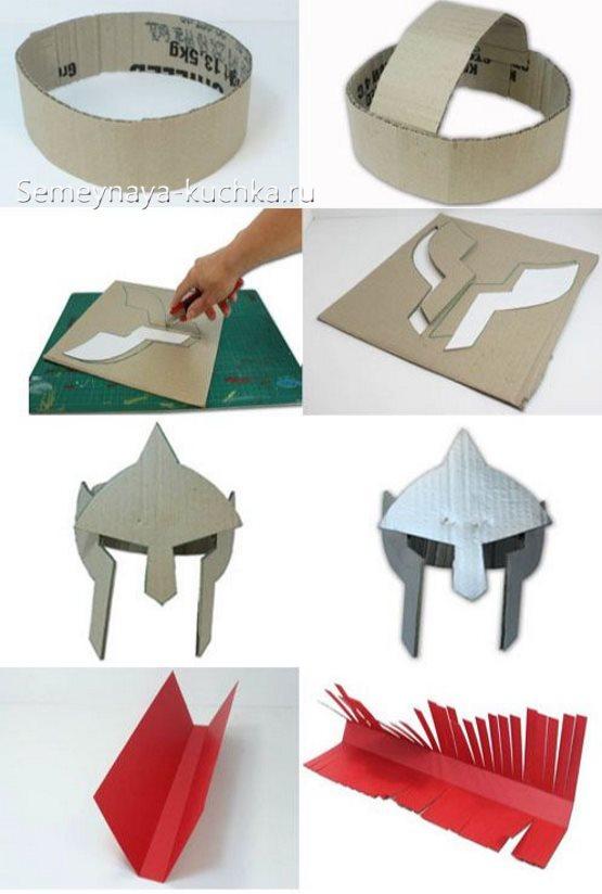шлем для рыцаря из картона
