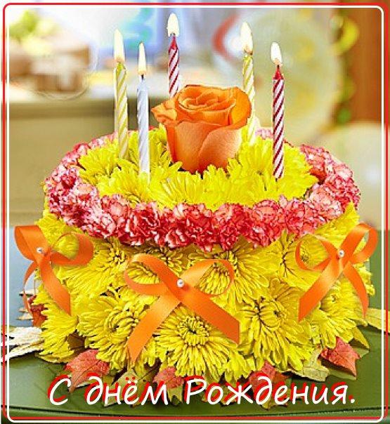 красивый торт букет на День Рождения