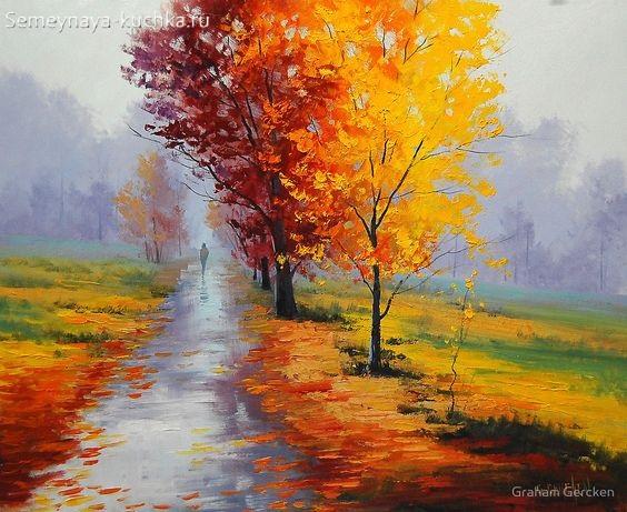 картина осень красками
