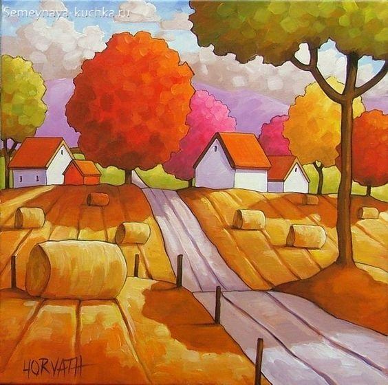 картина осень с перспективой