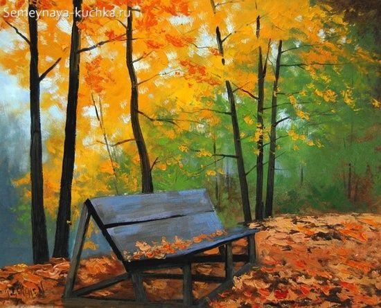 картина осень в парке