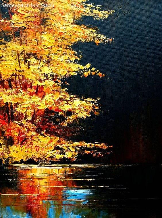 картина осень красивая