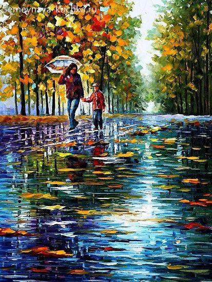 картина осенний дождь