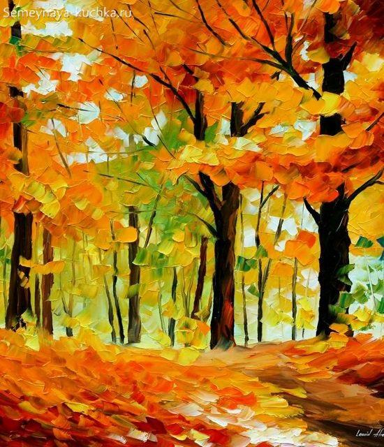 картина осенние деревья свет
