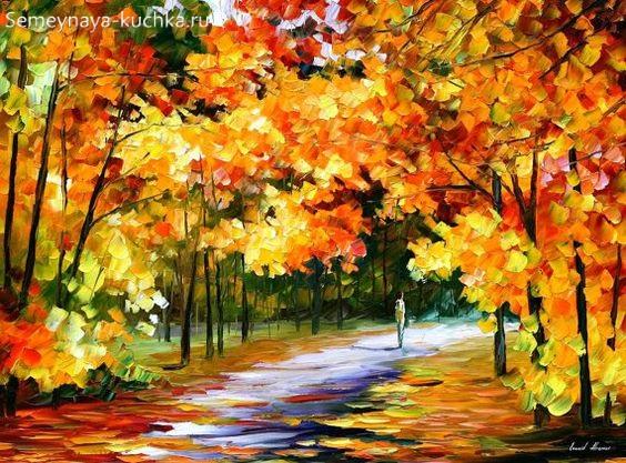 картина осень в солнечный день