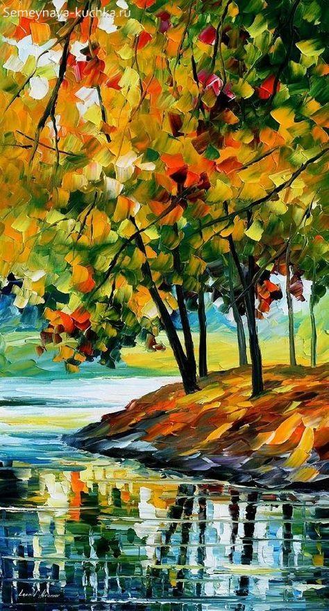 картина осень в саду
