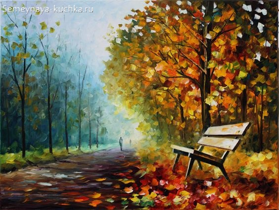 картина осенний вечер в парке