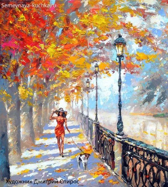 картина осень в городе