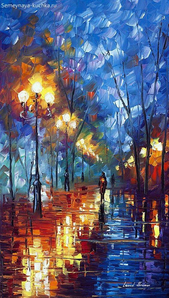 картина осенний вечер дождь