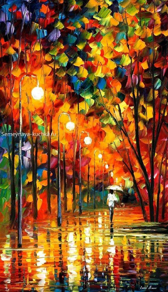 картина осенняя ночь в городе