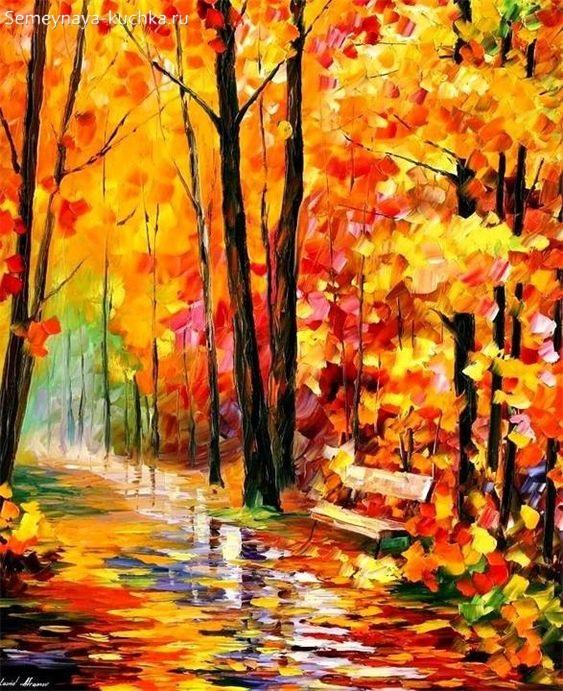 картина золотая осень после дождя