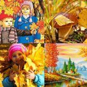 Картинки ОСЕНЬ для детского сада (55 дидактических картин).