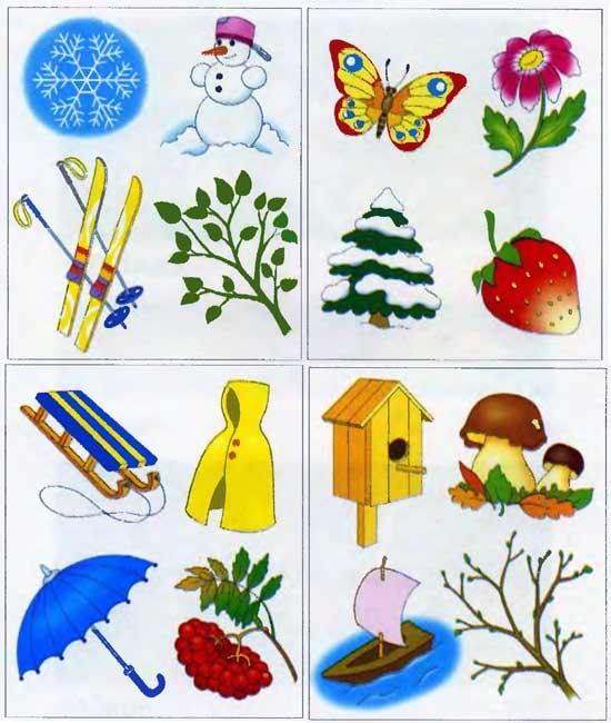 картинки осень для детского сада